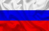 Российская сборка