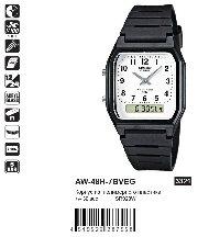 AW-48H-7BVEG