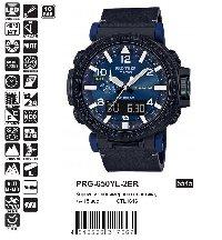 PRG-650YL-2ER